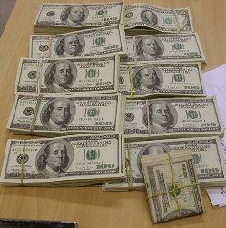 Доллар упал до 31,68 коп.