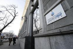 Нафтогаз  заплатил  Газпрому  более $1 млрд