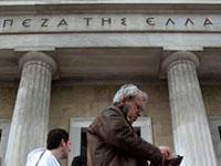 МВФ приостанавливает сотрудничество с Грецией
