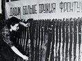 От советских станочных производств остались крохи