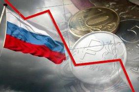 В 2020 году ВВП России может упасть на 5,5%