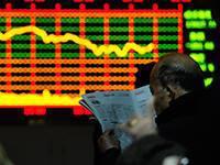 Экономика США скатывается в стагнацию