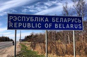 Европарламент одобрил упрощение визового режима с Белоруссией