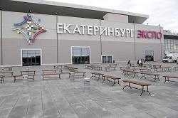 Эффективность и конкурентоспособность местных СМИ обсудят в Екатеринбурге