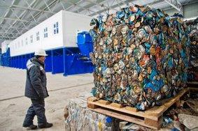 В Истре построят завод по производству оборудования для утилизации отходов