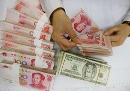 Китай понизил курс юаня до исторического минимума