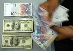 Читый отток капитала из РФ сократился
