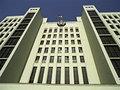 Акция Минска – все по четыре доллара