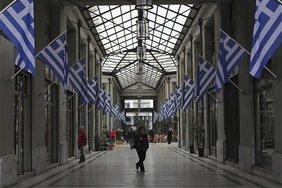 Грецию пока не выгнали из еврозоны