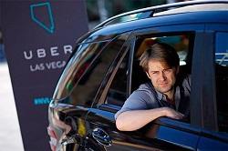 Uber и столичный департамент транспорта пришли к компромиссу