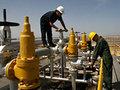 Украина не хочет зависеть от  Газпрома