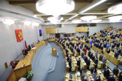 Депутаты рассмотрят закон  о банкротах