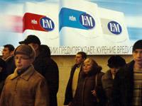 В Москве определены улицы без рекламы