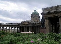 Петербург  залатают  западными капиталами?