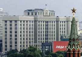 За апрель госдолг России вырос на 20 процентов