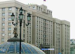 Обсуждается жесткое изъятие земли в  новой Москве