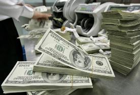 Доллар потерял 9 копеек