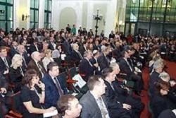 Самарская область презентовала свой инвеcтпотенциал