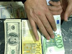 Итальянские проблемы банков