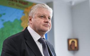 Сергей Миронов: тарифы на мобильную связь должно регулировать государство