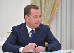 Дмитрий Медведев предложил ввести в РФ минимальный гарантированный доход
