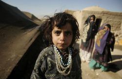 Афганистану выделили 16 миллиардов долларов
