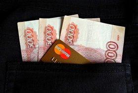 Минтруд заявил о готовности обсудить предложение о почасовом МРОТ