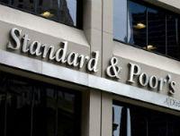 Standard & Poor s (S&P) увеличило  рейтинг Томской области до ВВ