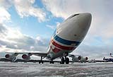 Ил-86: трагедия одного самолета