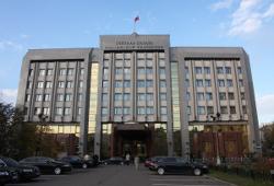 СП обнаружила растрату миллиардов рублей на Северном Кавказе
