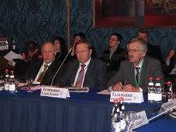 В Москве прошел III Форум регионов России