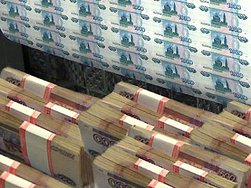 Красноярские депутаты приняли бюджет-2013
