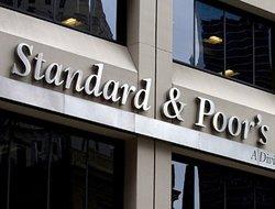 Standard & Poor s присвоило выпуску рублевых облигаций   ГЛОБЭКС   рейтинг  BB ,