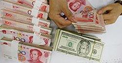 Вопрос включения китайской нацвалюты в корзину МВФ может быть рассмотрен