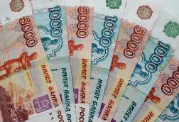 Международные резервы РФ уменьшились