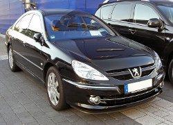Peugeot Citroen терпит убытки и увольняет сотрудников