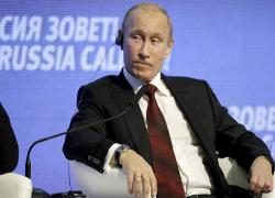 Путин разрешил конфискацию имущества