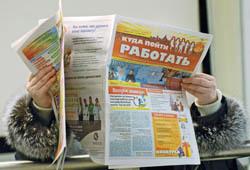 Безработица пойдет по регионам