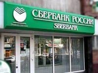 Герман Греф выступил на ХХ Международном банковском конгрессе