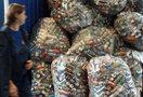 Производители упаковки оплатят переработку