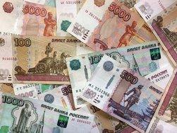 Минфин выделит на поддержку регионов 100 млрд рублей