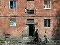 Недвижимость не готова к налогу