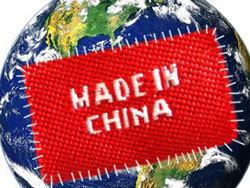 Рост китайской экономики замедлился
