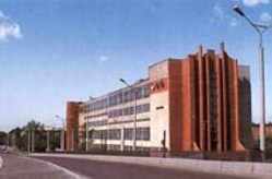 Производство алюминия останется в Краснотурьинске