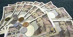 Программа стимулирования экономики в Японии уронила курс иены  до минимума 2008 года