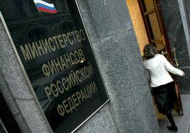 Профицит российского бюджета за 5 месяцев вырос в 4,9 раза