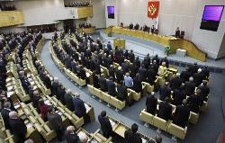 Госдума приняла антикризисные поправки в бюджет 2012 года
