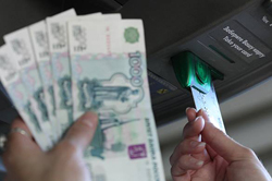 МЭР прогнозирует ослабление реального курса рубля