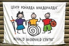 Фонду  Макдональдса  грозит ликвидация