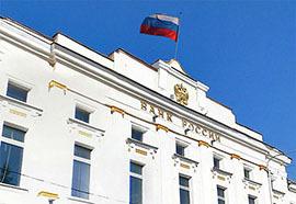 Центробанк России надеется стабилизировать курс рубля до конца года